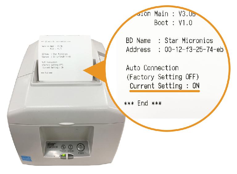 スター精密据え置きプリンター:Current Settingの設定状況の確認
