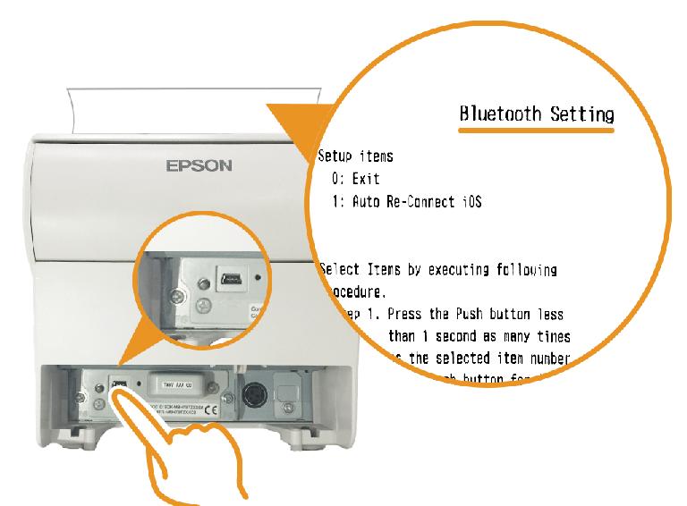 エプソン据え置きプリンター:Bluetooth Setting印字