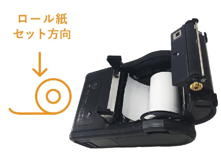エプソンモバイルプリンター:ロール紙セット