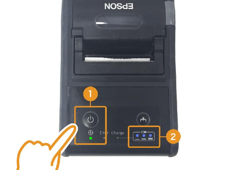 エプソンモバイルプリンター:電源ON