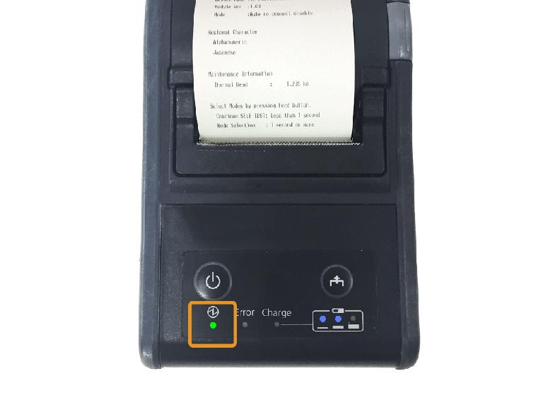 エプソンモバイルプリンター:セルフテスト継続ガイダンス印字