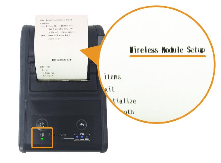 エプソンモバイルプリンター:Wireless Module Setup印字