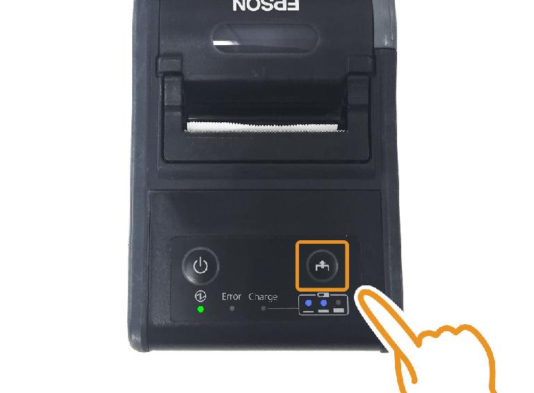 エプソンモバイルプリンター:Feedボタンを4回押した後に長押し