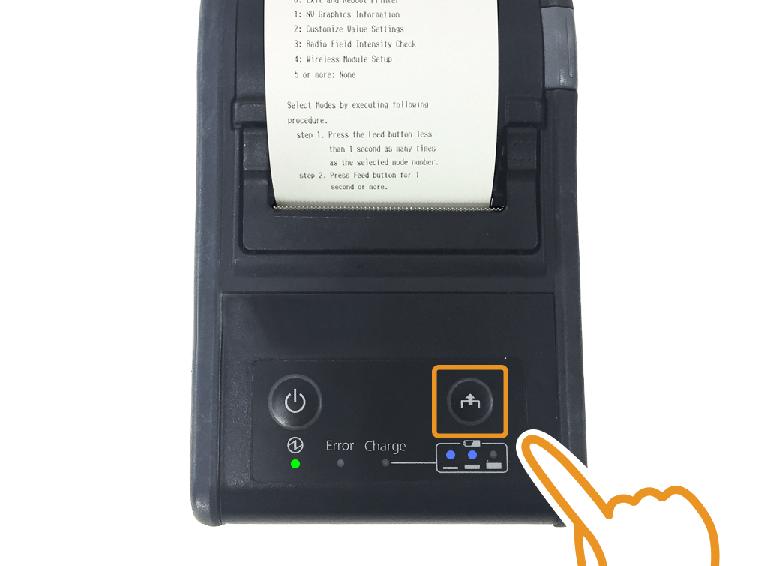エプソンモバイルプリンター:Feedボタン長押し