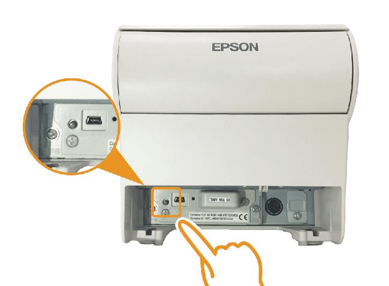 エプソン据え置きプリンター:プッシュボタンを押す