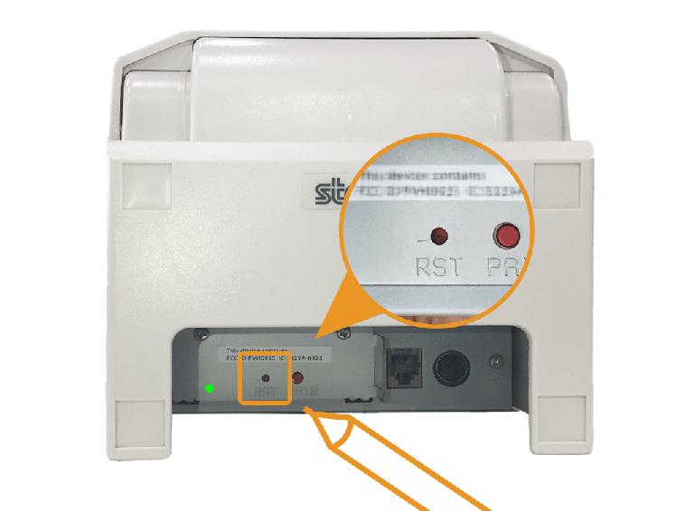 スター精密プリンター:RSTボタンを押しながら電源を入れる