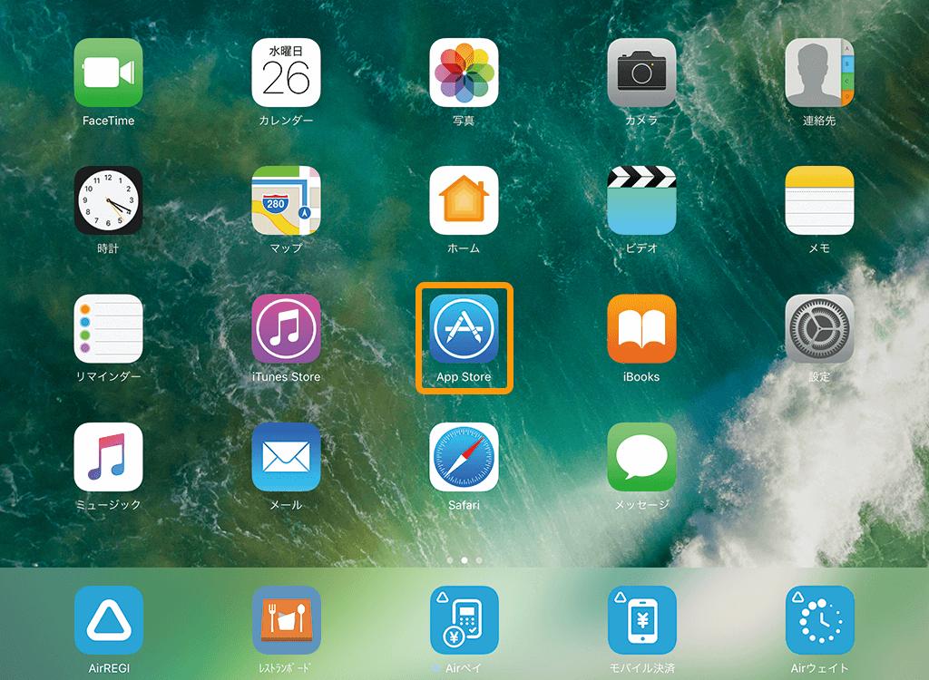 iPadホーム画面 App Store