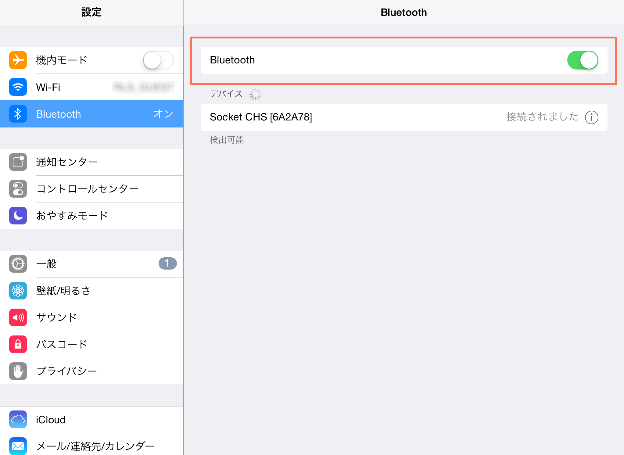 iPad Bluetooth設定 Bluetooth接続オン
